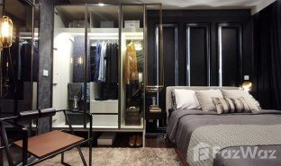 2 Bedrooms Property for sale in Bang Chak, Bangkok Whizdom 101