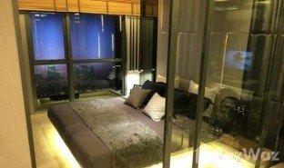 1 Schlafzimmer Wohnung zu verkaufen in Thanon Phaya Thai, Bangkok Rhythm Rangnam