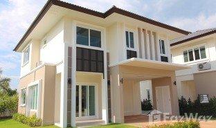 3 Schlafzimmern Immobilie zu verkaufen in San Phranet, Chiang Mai The Grand Park