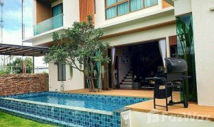 华欣 塔普泰 Oasis Pool Villa Hua Hin 3 卧室 房产 售