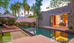 2 chambres Villa a vendre à Si Sunthon, Phuket Anchan Hills
