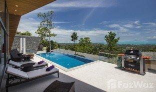 苏梅岛 湄南海滩 Azur Samui 3 卧室 房产 售