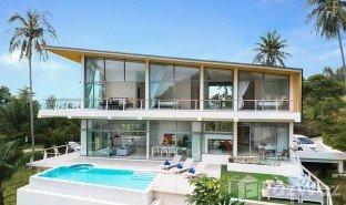 4 chambres Immobilier a vendre à Maret, Koh Samui Oasis Samui