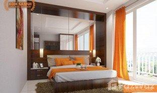 苏梅岛 马叻 New Nordic Koh Samui 1 卧室 房产 售