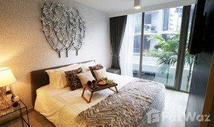 1 ห้องนอน คอนโด ขาย ใน หนองแก, หัวหิน เดอะ ไพน์ หัวหิน