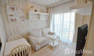 1 ห้องนอน คอนโด ขาย ใน ห้วยขวาง, กรุงเทพมหานคร โนเบิล รีวอลฟ์ รัชดา