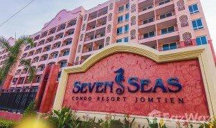 芭提雅 农保诚 Seven Seas Resort 开间 房产 售