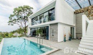 3 Schlafzimmern Immobilie zu verkaufen in Kamala, Phuket Sugar Villa