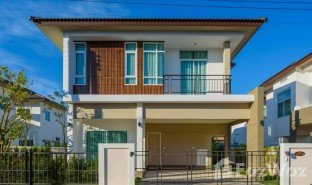 3 Bedrooms Property for sale in Nong Han, Chiang Mai Ornsirin 11