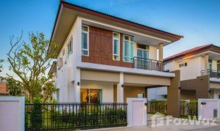 4 Bedrooms Property for sale in Nong Han, Chiang Mai Ornsirin 11