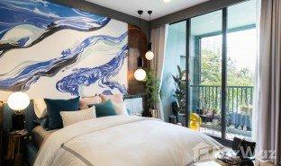 1 ห้องนอน คอนโด ขาย ใน ถนนพญาไท, กรุงเทพมหานคร เอ็กซ์ที พญาไท