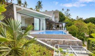 4 chambres Immobilier a vendre à Maenam, Koh Samui KW Villas