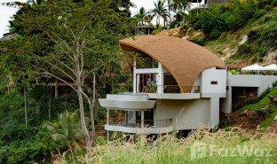 苏梅岛 波普托 Samui Green Cottages 2 卧室 别墅 售