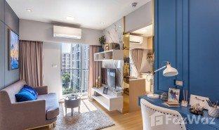 2 Bedrooms Property for sale in Talat Bang Khen, Bangkok Plum Condo Mix Chaengwattana