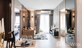 曼谷 Bang Yi Khan The Parkland Charan - Pinklao 2 卧室 房产 售