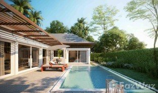 苏梅岛 马叻 Achara Villas 3 卧室 房产 售