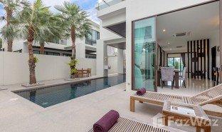 普吉 卡马拉 The Regent Pool Villas 2 卧室 房产 售