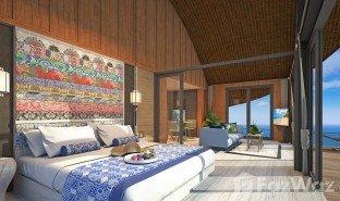 недвижимость, 1 спальня на продажу в Kamala, Пхукет Kamala Bay Ocean View Cottages