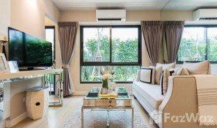 2 Bedrooms Property for sale in Khlong Toei, Bangkok The Nest Sukhumvit 22