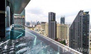 1 Schlafzimmer Wohnung zu verkaufen in Thanon Phaya Thai, Bangkok Ideo Q Siam-Ratchathewi