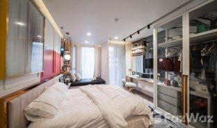 1 Bedroom Property for sale in Anusawari, Bangkok The Base Saphanmai