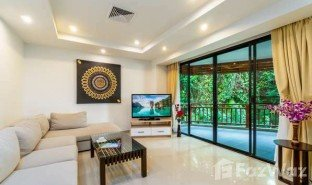 1 Bedroom Property for sale in Choeng Thale, Phuket Surin Sabai 2