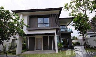 3 chambres Maison a vendre à San Kamphaeng, Chiang Mai Ploenchit Collina