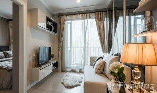 曼谷 曼甲必 The Niche Pride Thonglor-Phetchaburi 1 卧室 公寓 售