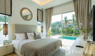 2 Schlafzimmern Immobilie zu verkaufen in Kamala, Phuket Kamala Garden View