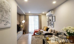1 ห้องนอน คอนโด ขาย ใน ถนนเพชรบุรี, กรุงเทพมหานคร มาเอสโตร 14 สยาม-ราชเทวี
