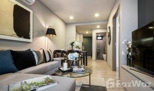 2 ห้องนอน คอนโด ขาย ใน ถนนเพชรบุรี, กรุงเทพมหานคร มาเอสโตร 14 สยาม-ราชเทวี