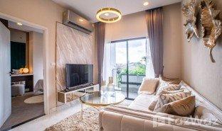 清迈 Tha Sala The Nine Condominium 2 卧室 房产 售
