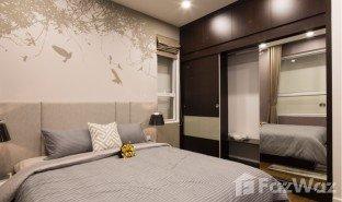 2 Phòng ngủ Nhà bán ở Hiệp Tân, TP.Hồ Chí Minh Rich Star