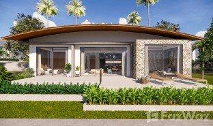 苏梅岛 湄南海滩 MA Seaview Exclusive Villas 2 卧室 房产 售