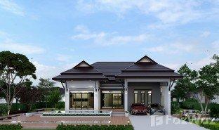 佛丕 七岩 Plumeria Villa Hua Hin 3 卧室 房产 售