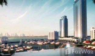 2 Bedrooms Apartment for sale in Dubai Creek Harbour, Dubai Dubai Creek Residence - North Towers