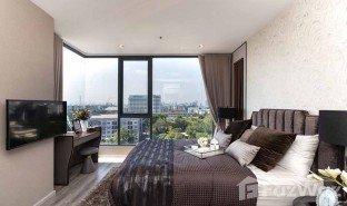 1 ห้องนอน คอนโด ขาย ใน บางนา, กรุงเทพมหานคร ไอดีโอ โมบิ สุขุมวิท 66