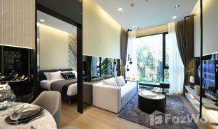 2 Bedrooms Property for sale in Khlong Tan Nuea, Bangkok Impression Ekkamai