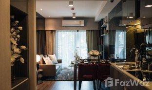 2 ห้องนอน บ้าน ขาย ใน คลองต้นไทร, กรุงเทพมหานคร ไอดีโอ สาทร-วงเวียนใหญ่