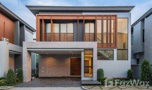 4 Bedrooms Villa for sale in Ban Waen, Chiang Mai Palm Springs Privato