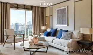 2 chambres Immobilier a vendre à Lumphini, Bangkok Noble Above Wireless Ruamrudee
