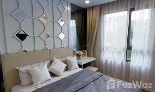1 Bedroom Property for sale in Trung Hoa, Hanoi D'Capitale
