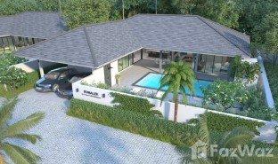 苏梅岛 马叻 SUMALEE By Tropical Life Residence 2 卧室 房产 售