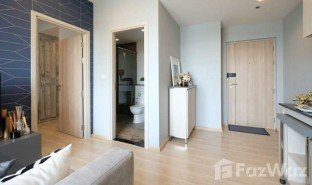 1 Bedroom Property for sale in Bang Khen, Nonthaburi Unio H Tiwanon