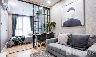 1 Schlafzimmer Immobilie zu verkaufen in Sam Sen Nok, Bangkok Groove Ratchada - Ladprao