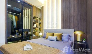 1 Bedroom Property for sale in Phu My, Ho Chi Minh City Q7 Boulevard