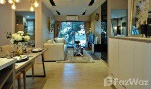 2 Schlafzimmern Immobilie zu verkaufen in Phra Khanong, Bangkok The Excel Hideaway Sukhumvit 50