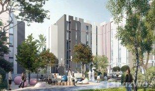недвижимость, 1 спальня на продажу в ARE.6.73.1_1, Sharjah The RIFF at Aljada