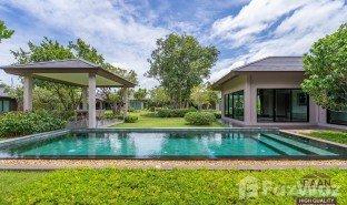 芭提雅 会艾 Baan Pattaya 5 4 卧室 房产 售