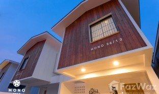 Вилла, 3 спальни на продажу в Ko Kaeo, Пхукет Mono Loft House Koh Keaw